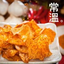 墨西哥香辣芋片(微辣)【買十送一】